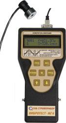 Измеритель параметров вибрации (виброметр) Вибротест-МГ4, Вибротест -МГ4.01