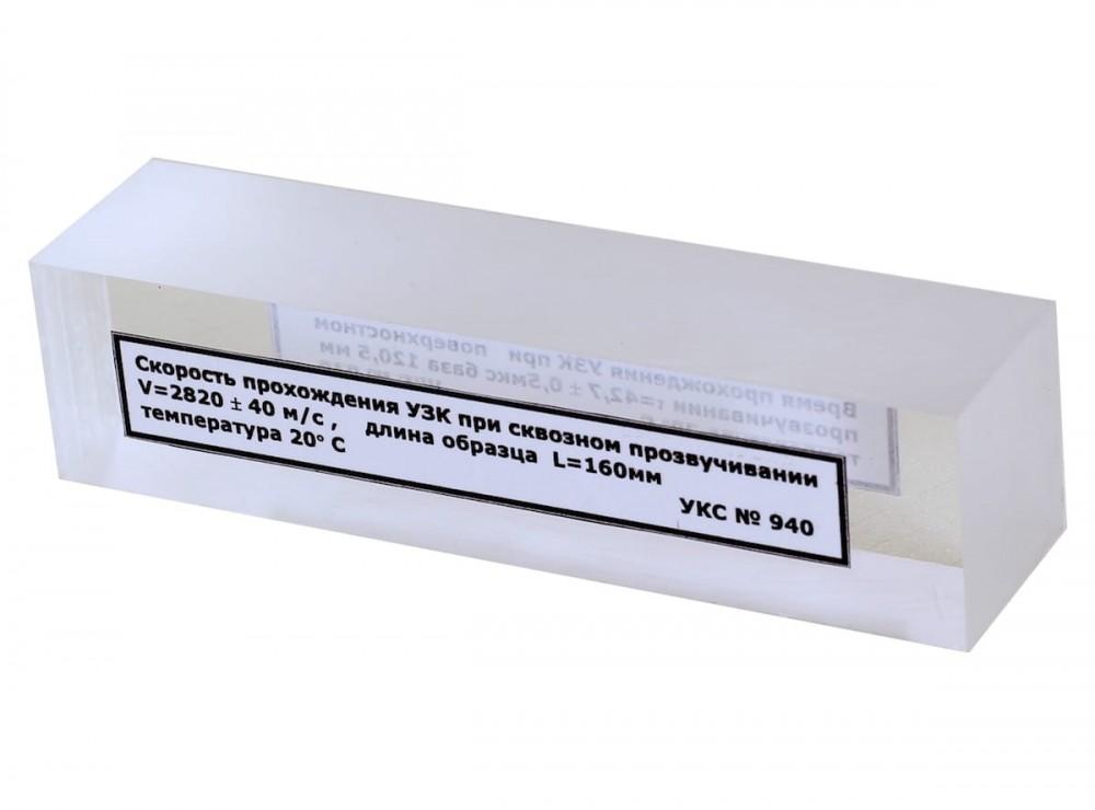образец для ультразвуковых приборов для контроля прочности бетона  Контрольный образец для ультразвуковых приборов для контроля прочности бетона УКС МГ4 УКС МГ4С