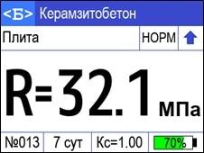 экран измерителя прочности бетона ИПС-МГ4.04
