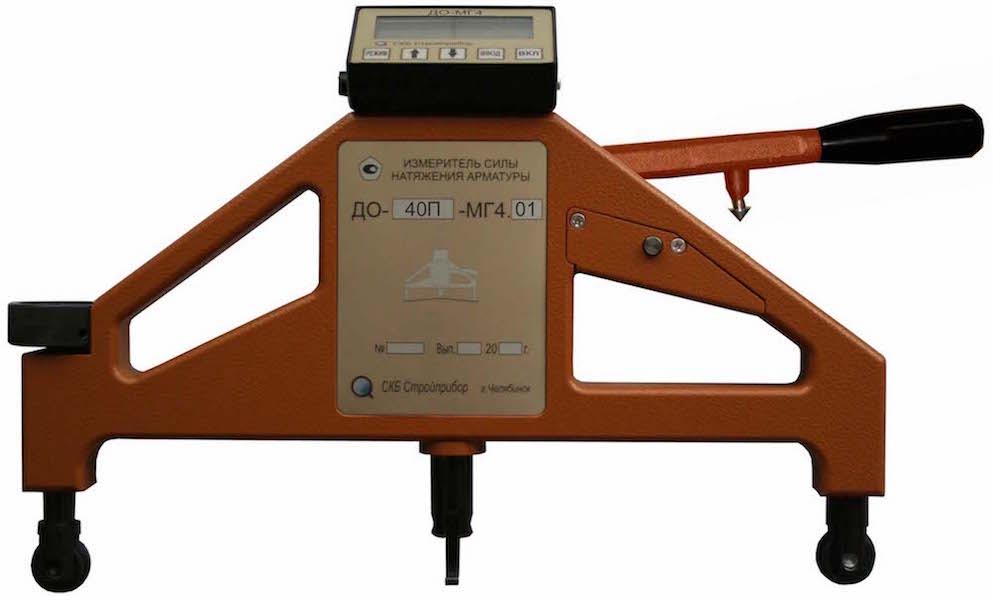 Измеритель силы натяжения арматуры ДО-40П-МГ4