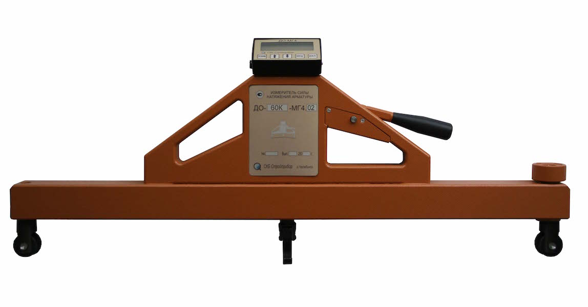 Измерители силы натяжения арматуры ДО-60П-МГ4, ДО-60С-МГ4, ДО-60К-МГ4