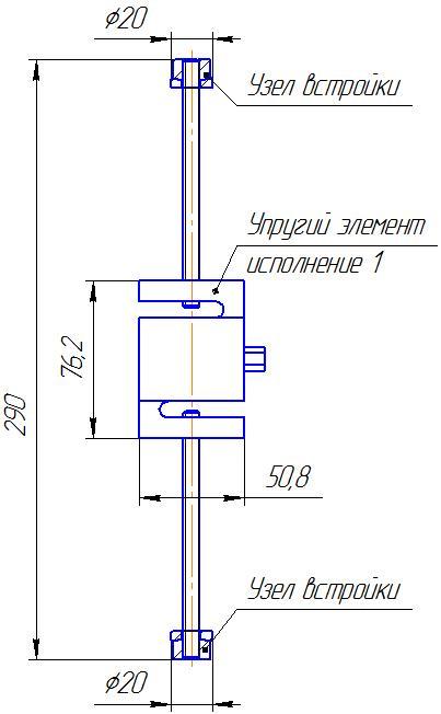 Вариант исполнения 1 - ДМC-0,2/1-КМГ4