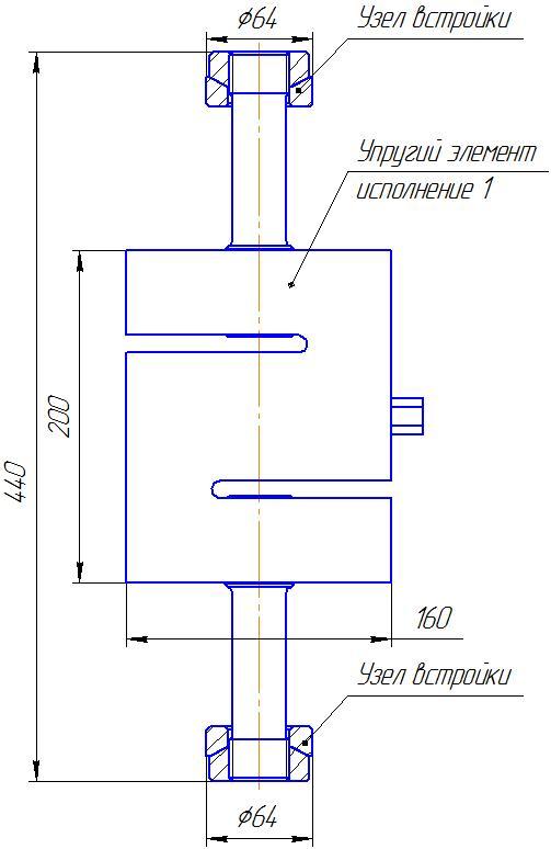 Вариант исполнения 1 - ДМУ-150/1-КМГ4
