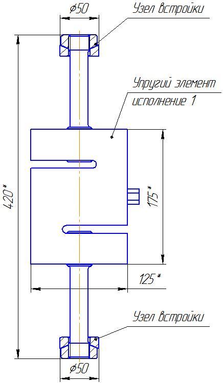 Вариант исполнения 1 - ДМУ-70/1-КМГ4