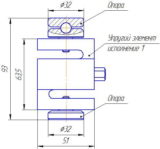 Вариант исполнения 1 - ДМУ-2/1-КМГ4