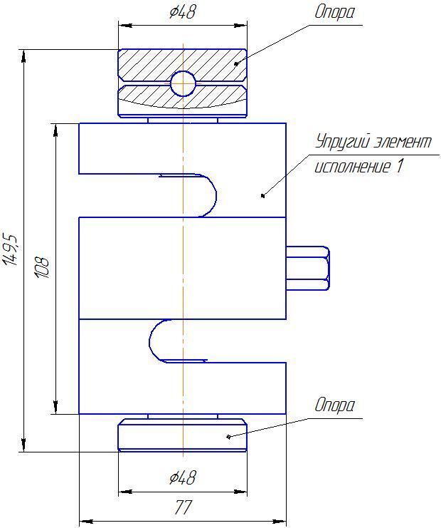 Вариант исполнения 1 - ДМУ-20/1-КМГ4