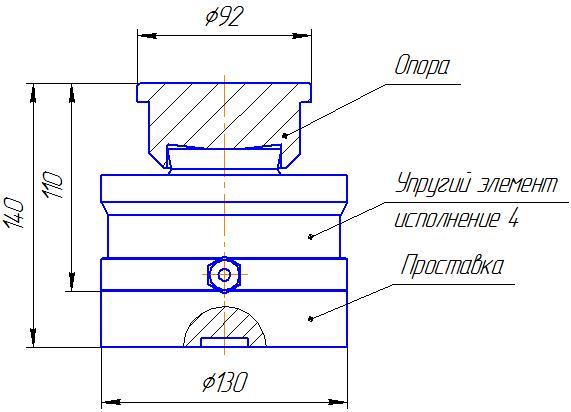 Вариант исполнения 4 - ДМC-500/4-КМГ4
